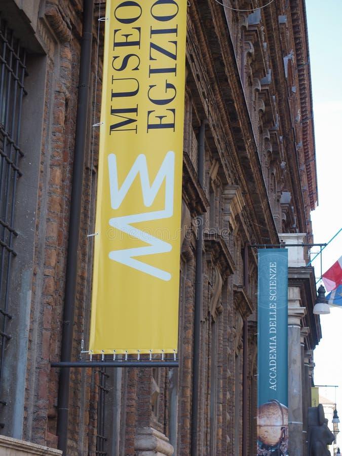 埃及博物馆(Museo Egizio)在都灵 免版税库存图片