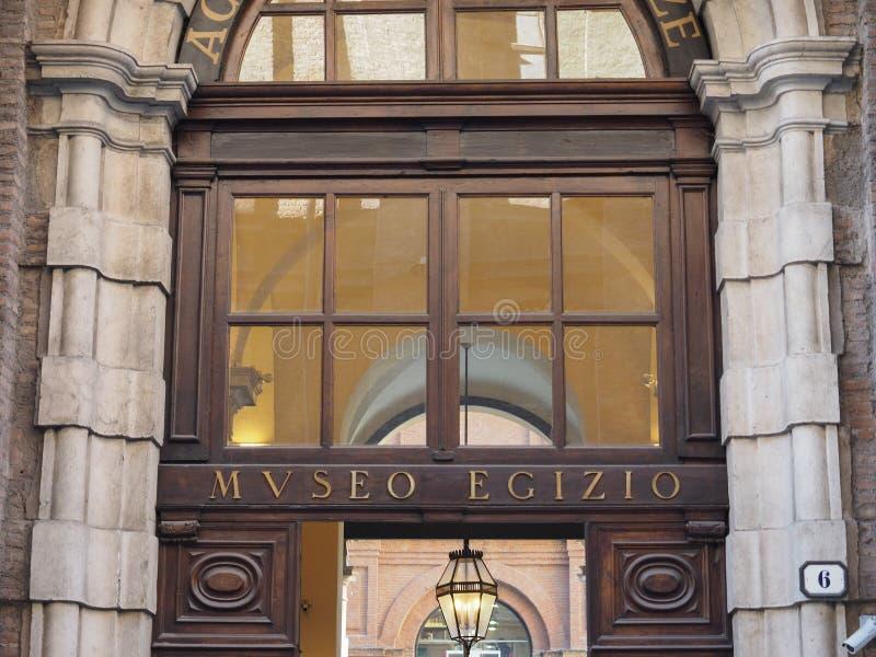 埃及博物馆(Museo Egizio)在都灵 图库摄影