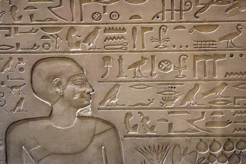 埃及历史记录 免版税库存照片
