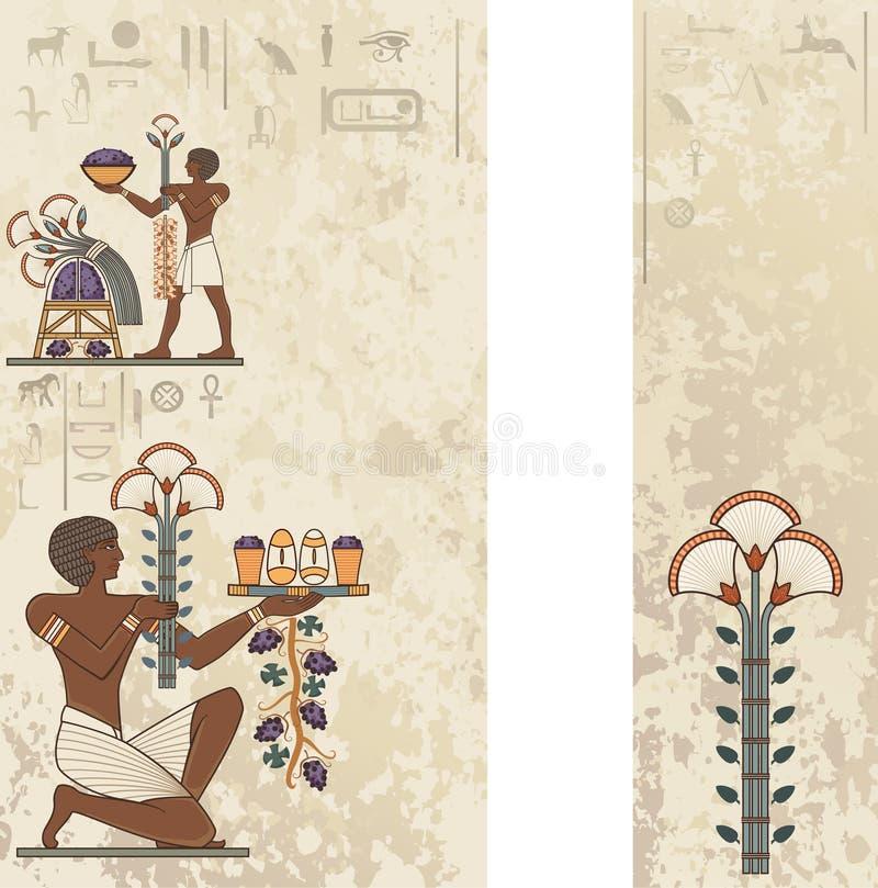 埃及古老标志背景 皇族释放例证