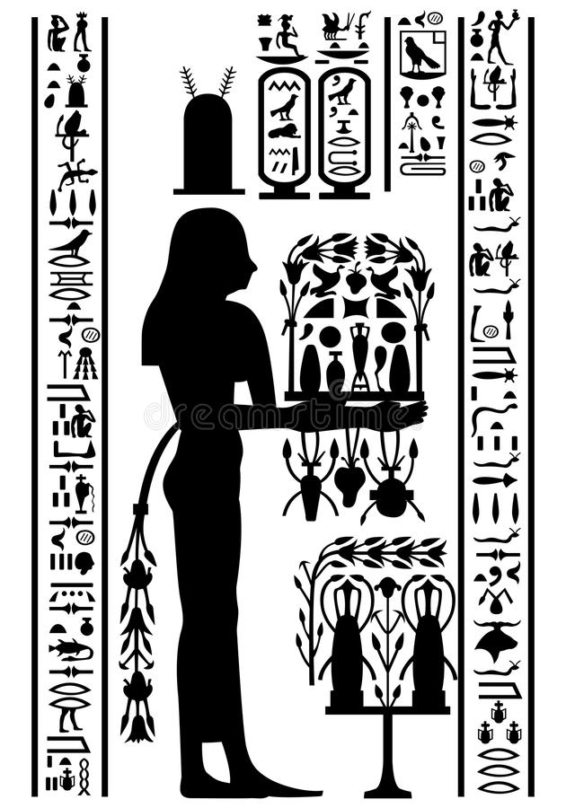 埃及壁画象形文字 向量例证