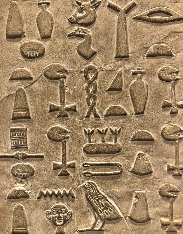 埃及字母表 免版税库存照片