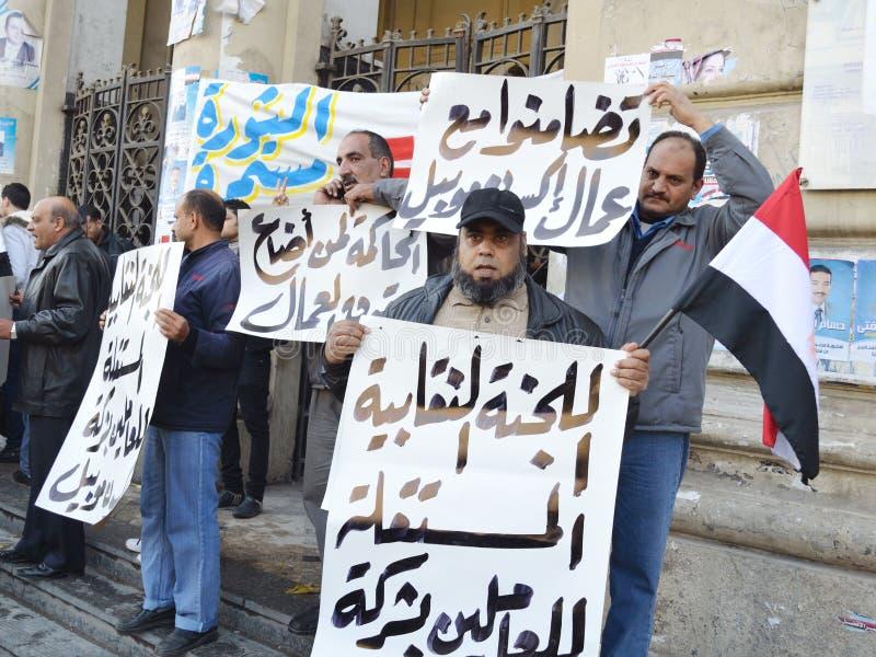 埃及工作者展示 库存图片