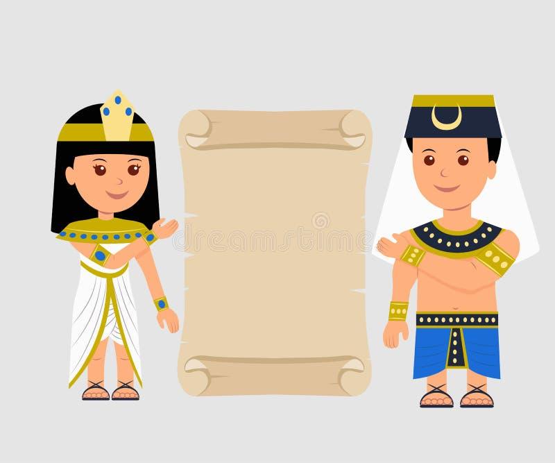 埃及拿着纸莎草的男人和妇女 被隔绝的埃及纸莎草和字符在轻的背景 向量例证