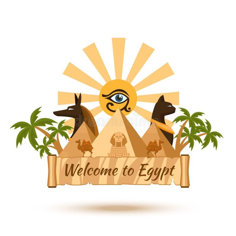埃及旅行海报元素 库存例证
