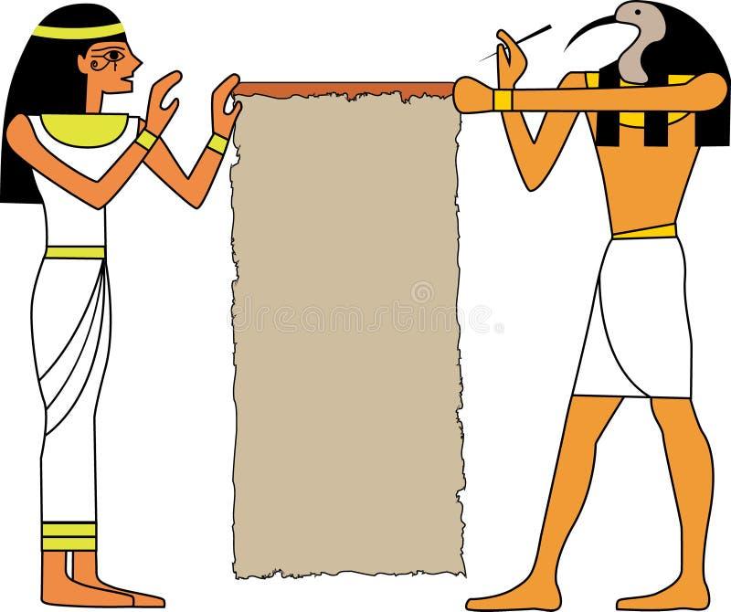 埃及神 库存例证