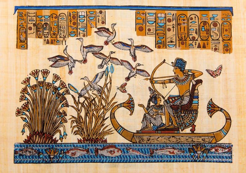 埃及纸莎草拉姆西斯2 向量例证