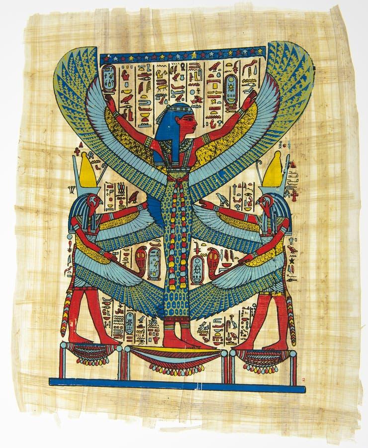 埃及纸莎草 皇族释放例证