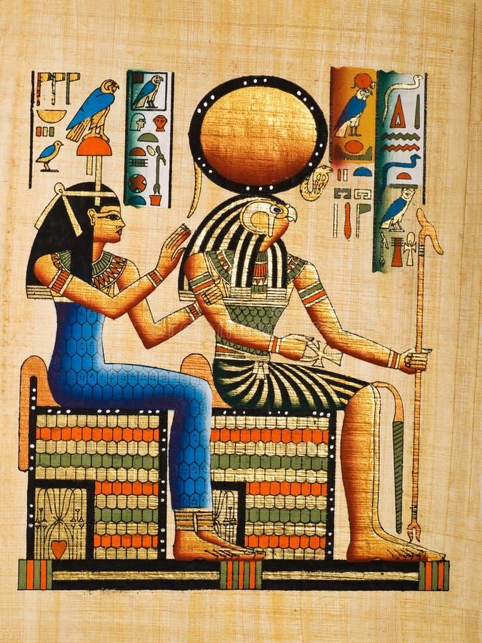 埃及纸莎草 库存例证
