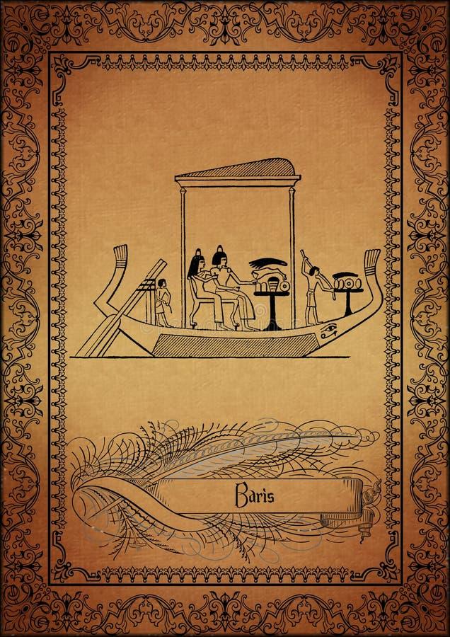埃及羊皮纸 皇族释放例证
