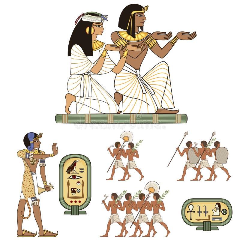 埃及象形文字和symbolAncient文化唱歌和标志 向量例证
