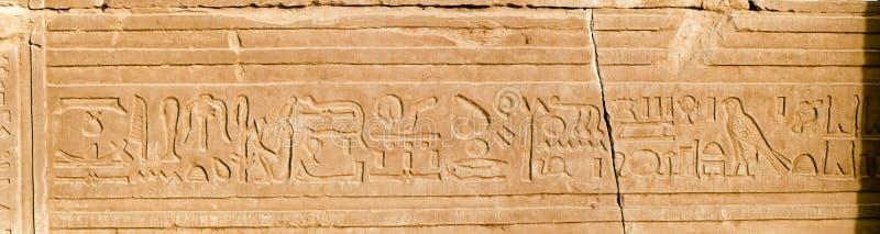 Download 埃及象形文字kom ombo全景 库存照片. 图片 包括有 尼罗, 埃及, 脱雷米, horus, 王国 - 15677912
