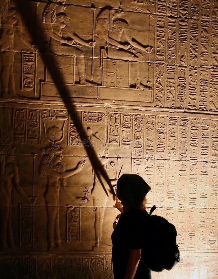 埃及象形文字philae寺庙 库存照片