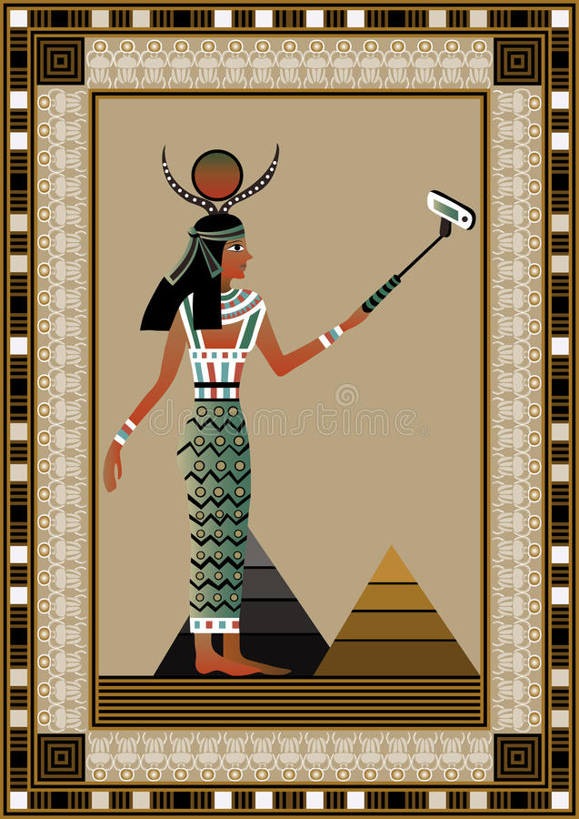 2埃及 皇族释放例证