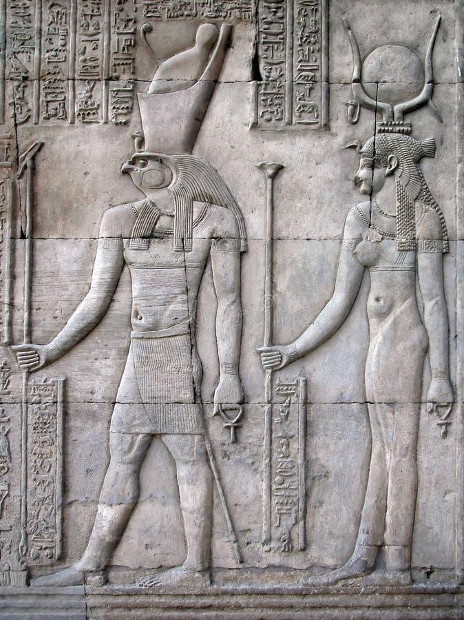 埃及hathor horus kom ombo寺庙 库存照片