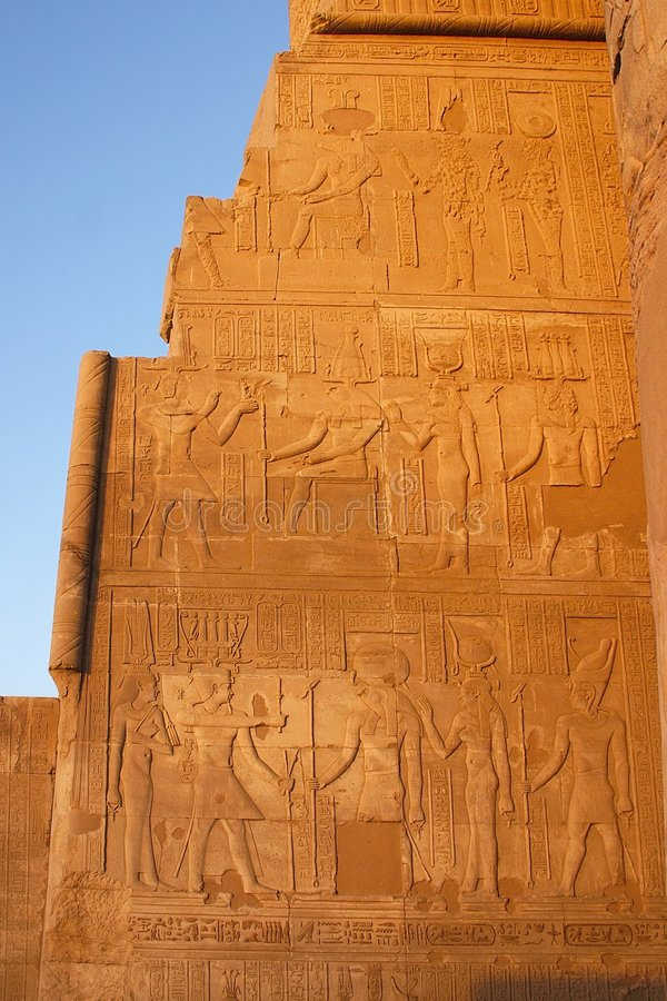 埃及kom ombo 图库摄影