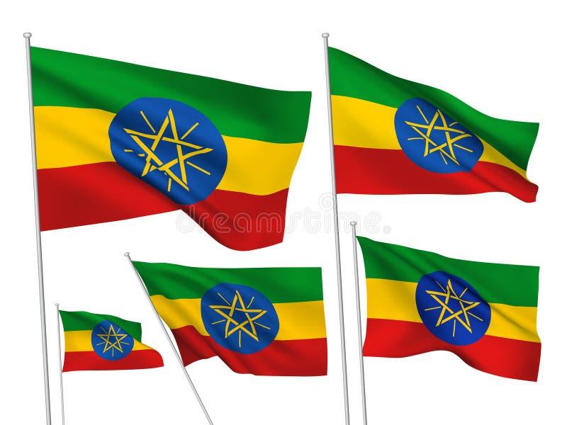 埃塞俄比亚传染媒介旗子 向量例证