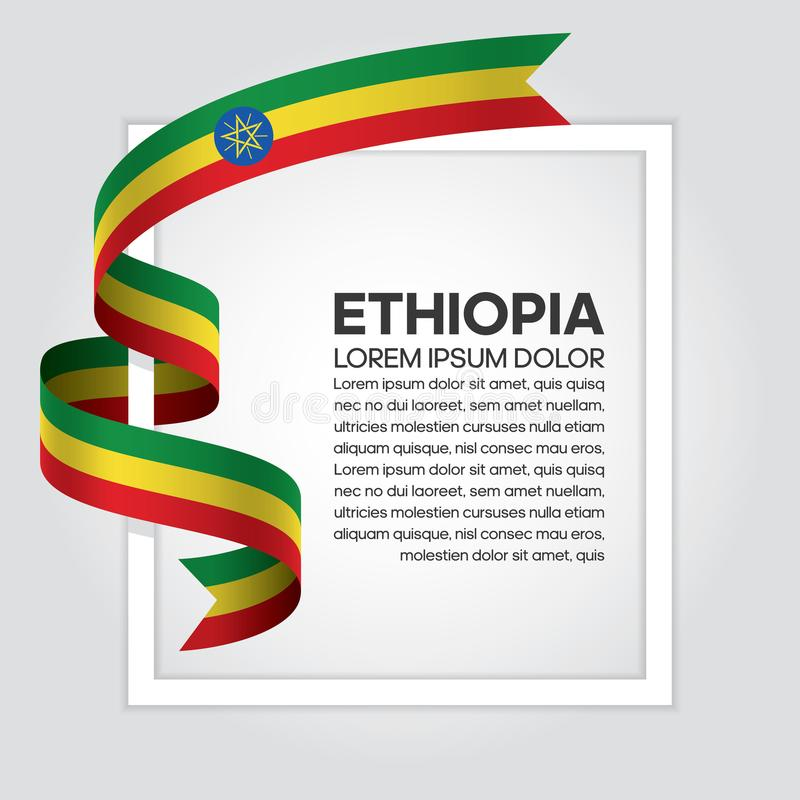 埃塞俄比亚旗子背景 向量例证