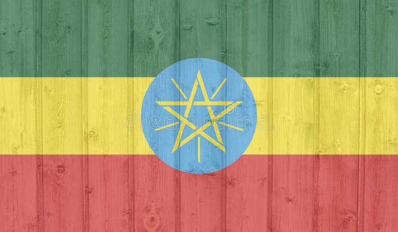埃塞俄比亚旗子 向量例证