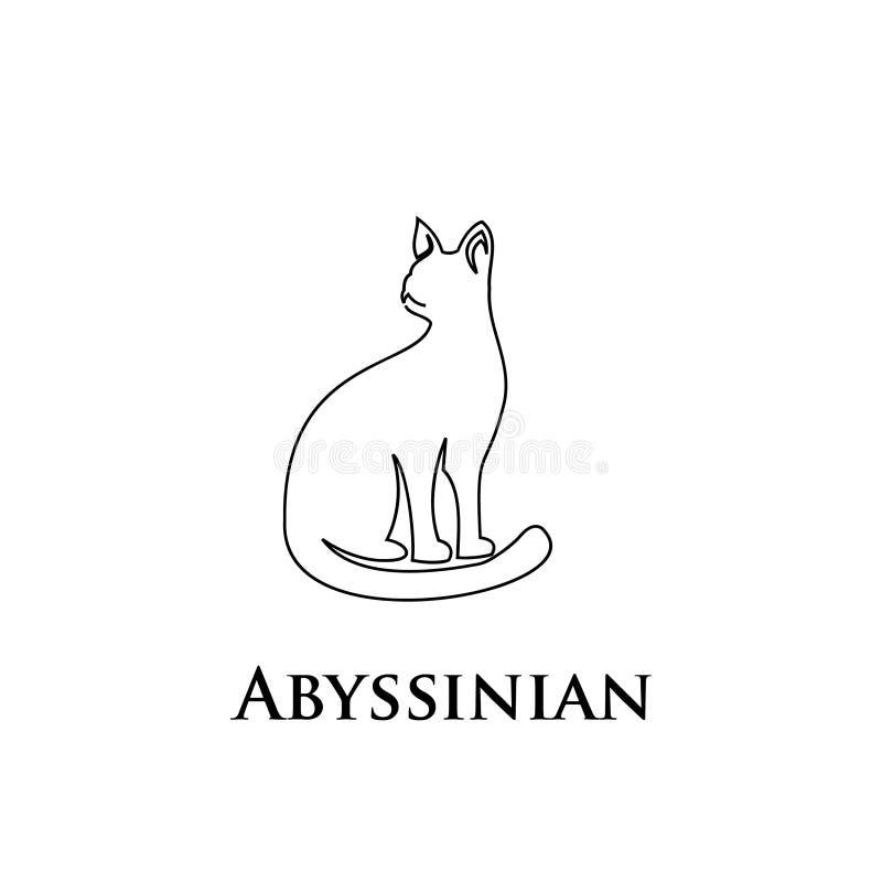 埃塞俄比亚猫商标象设计传染媒介 库存例证