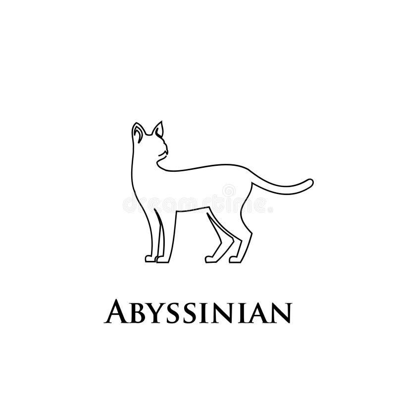 埃塞俄比亚猫商标象设计 向量例证