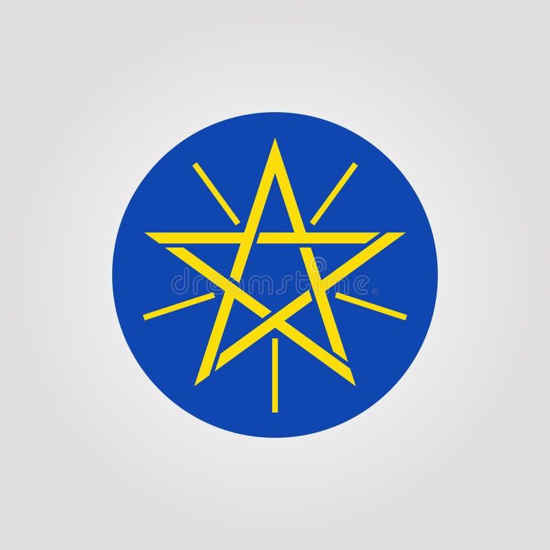 埃塞俄比亚的国徽 也corel凹道例证向量 库存例证