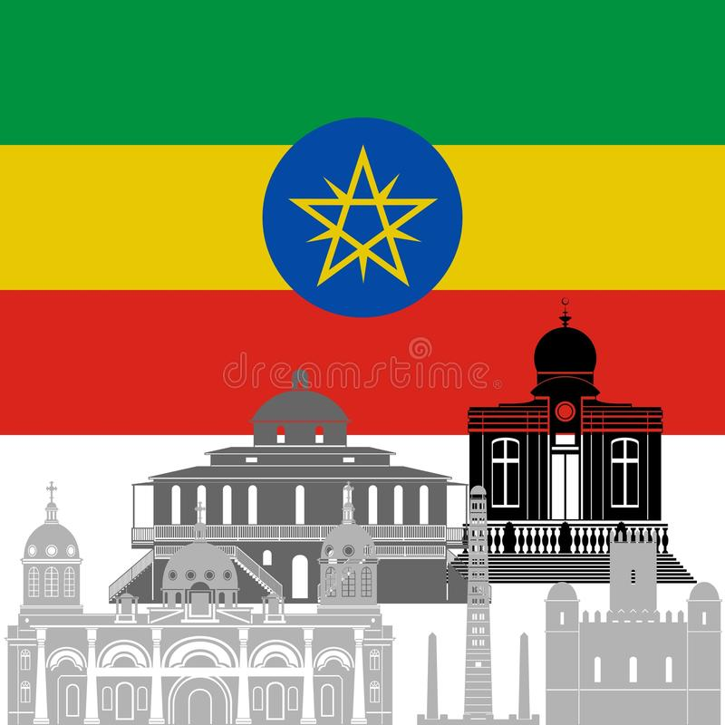 埃塞俄比亚 皇族释放例证