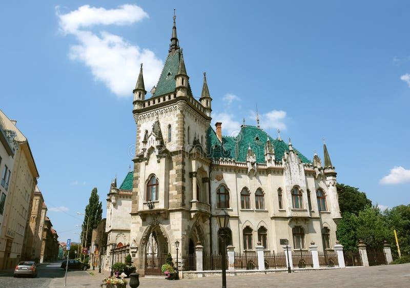 城堡在科希策市。 免版税库存图片