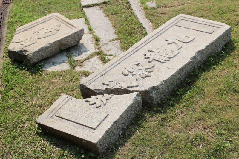 Download 城寨公园 库存图片. 图片 包括有 拱道, 布琼布拉, 城市, 爆破, 毁坏, 灾害, 不列塔尼的, 残骸 - 60153363