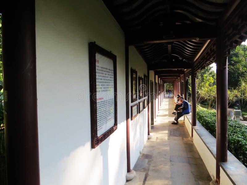 城寨公园 免版税图库摄影