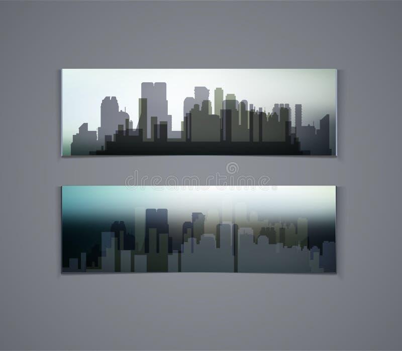 城市传染媒介水平的横幅  向量例证