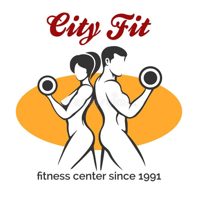 城市健身中心或健身房象征 向量例证