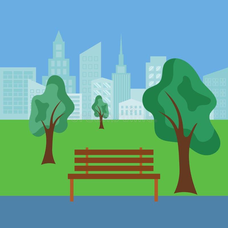 城市公园方式 也corel凹道例证向量 皇族释放例证