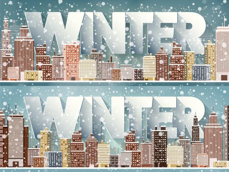 城市剪影 都市风景 镇地平线全景 中间地区房子在冬天 向量例证