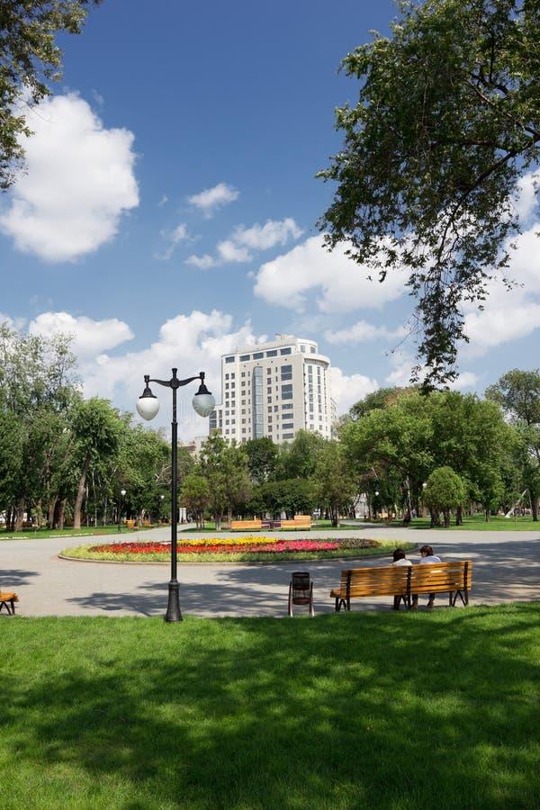 城市哈尔科夫公园 库存图片