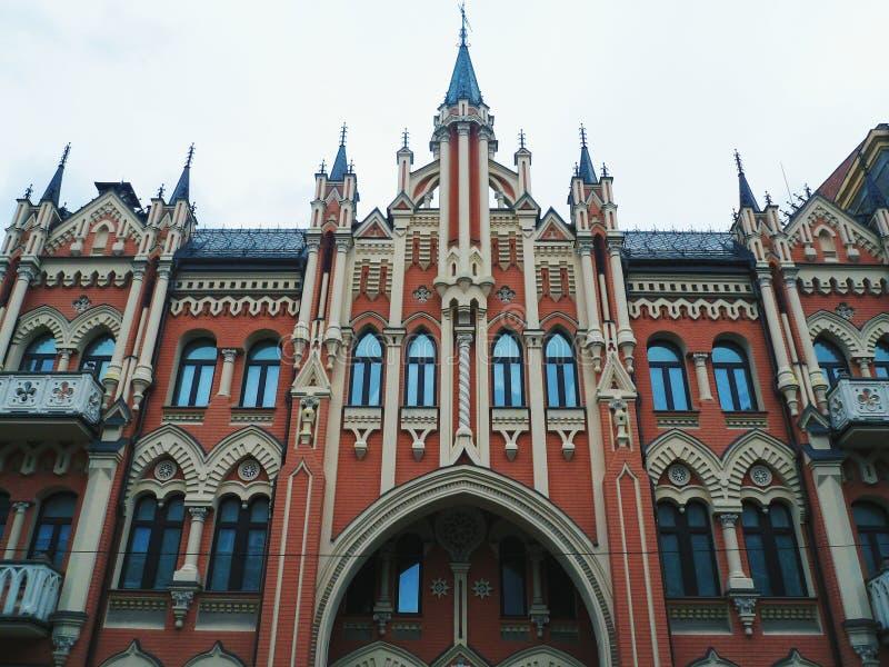 城市基辅,乌克兰建筑学  免版税库存图片