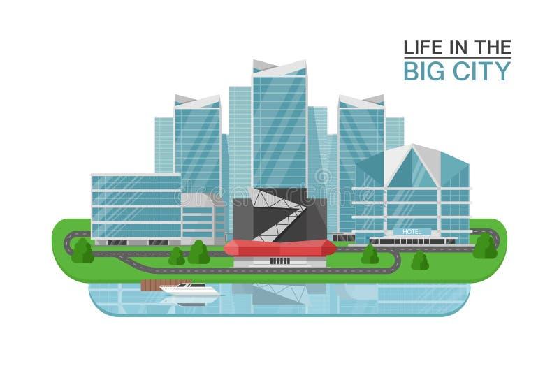 城市大厦概念 向量例证
