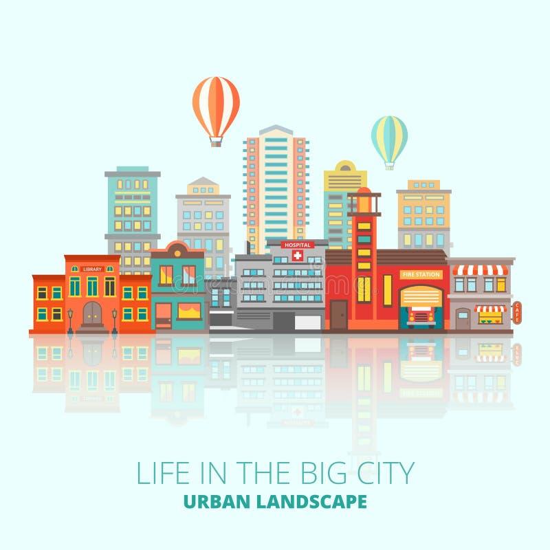 城市大厦海报 向量例证
