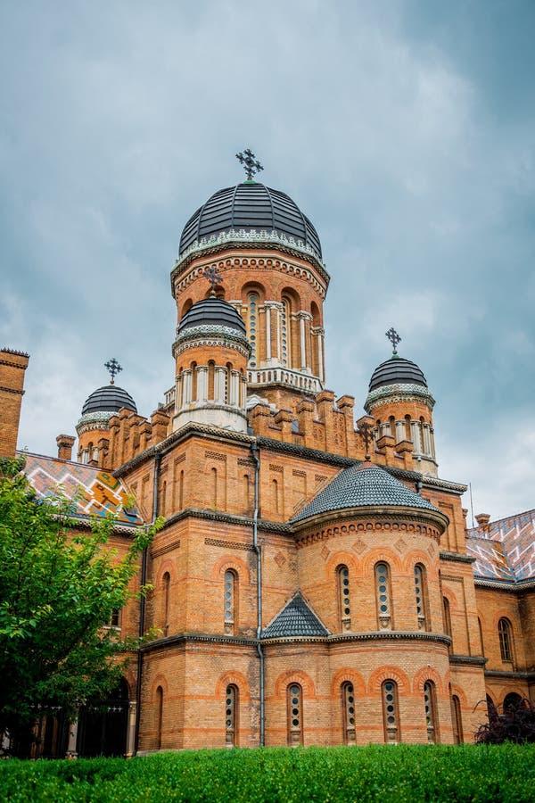 城市居民的全国大学和住所的建筑学在切尔诺夫策,乌克兰 免版税库存图片