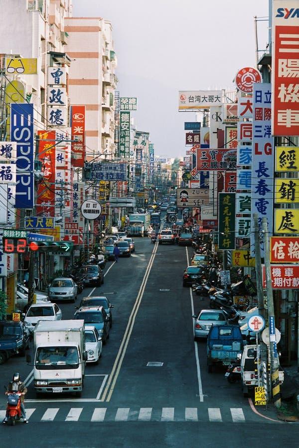 城市新竹街道台湾视图 库存图片