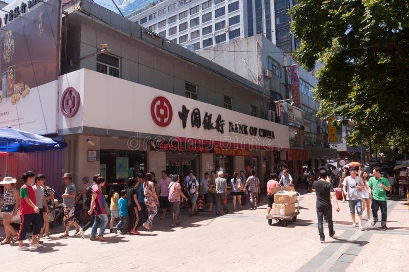 城市风景-中国银行gongbei的 库存图片