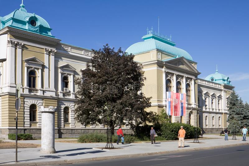 城镇厅在Krusevac市在塞尔维亚 免版税库存图片