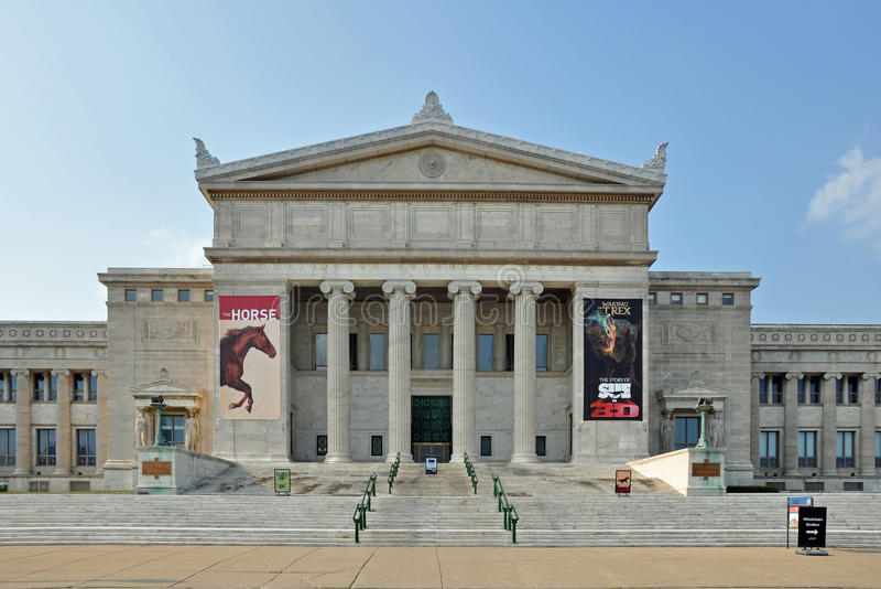 域自然历史记录的博物馆 免版税库存照片
