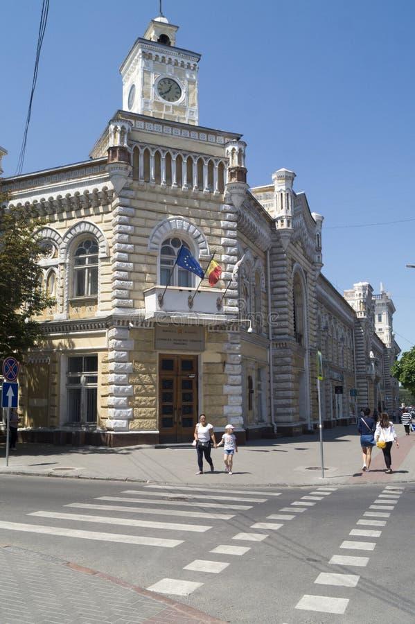 基希纳乌市政厅 库存图片