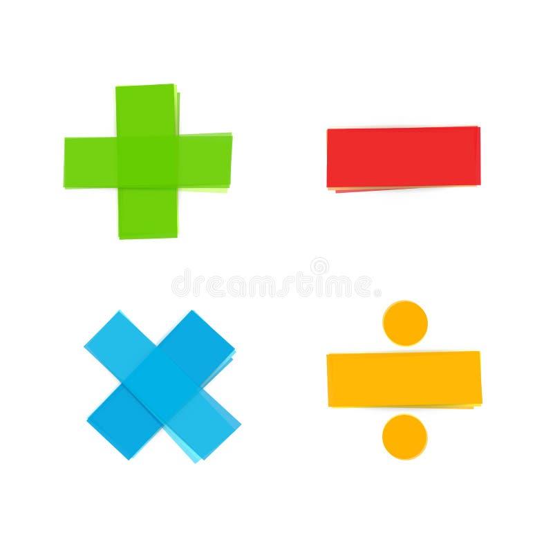 基本的数学符号正减倍增分界 向量例证