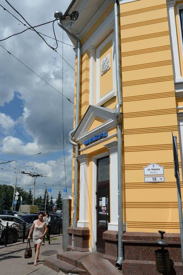 基洛夫街道在雅洛斯拉夫尔的历史的中心 免版税库存照片