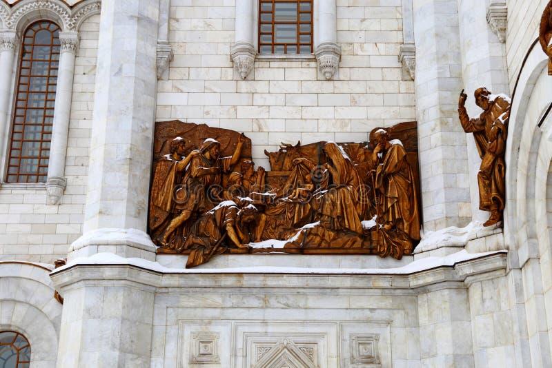 基督大教堂门面救主在莫斯科 库存图片