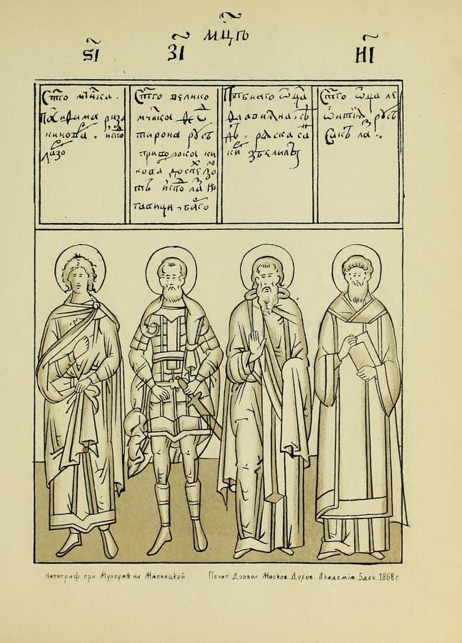 基督徒例证 老图象 皇族释放例证