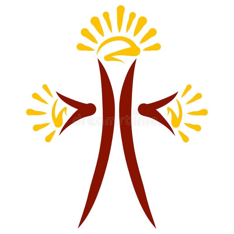 基督徒十字架和发光的真相太阳、光和雍容 向量例证