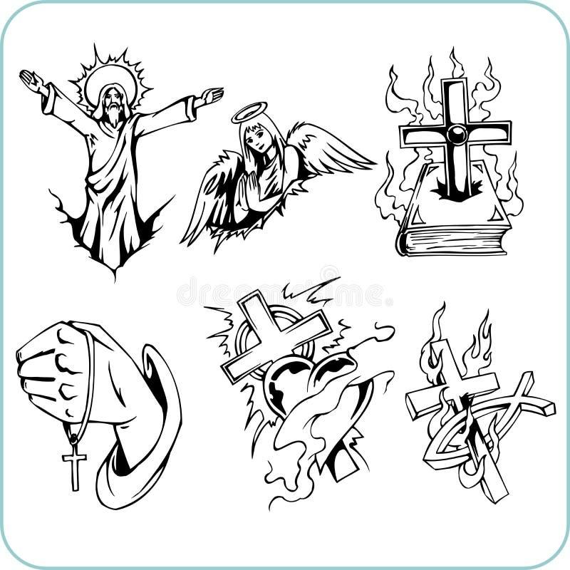 基督徒宗教信仰-向量例证。 向量例证
